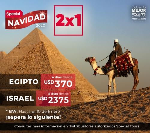 Israel y Egipto Oferta